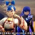 Shin Megami Tensei V Daily Demon Vol. 002: Amanozako