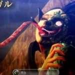 Shin Megami Tensei V Daily Demon Vol. 046: Manananggal