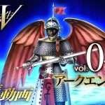 Shin Megami Tensei V Daily Demon Vol. 040: Archangel, Demon Designer Comments on Amanozako