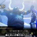 Shin Megami Tensei V Daily Demon Vol. 021: Girimehkala