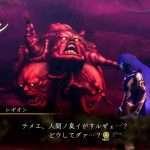 Shin Megami Tensei V Daily Demon Vol. 044: Legion, Demon Designer Comments on Fionn mac Cumhaill