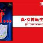 Shin Megami Tensei: if… Added as Nintendo Switch Online Game in Japan
