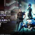 Shin Megami Tensei: Liberation Dx2 x Ghost in the Shell: SAC_2045 Collaboration Rerun Announced for September 2, 2021
