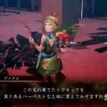 Shin Megami Tensei V Daily Demon Vol. 047: Demeter