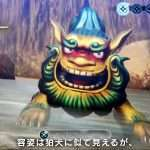 Shin Megami Tensei V Daily Demon Vol. 050: Shiisaa