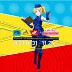 Love Live! School Idol Festival x Persona Series Collaboration Eli Ayase Elizabeth Design Revealed, Collaboration Schedule
