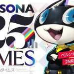 Persona 25th Times Vol. 1 Video Released, Announcement of Series Symphonic Concert on November 21, 2021 [Update]