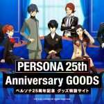 Persona 25h Anniversary Merchandise Special Wesbite Launched