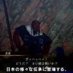 Shin Megami Tensei V Daily Demon Vol. 119: Oni, Demon Designer Comments on Lahmu