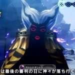 Shin Megami Tensei V Daily Demon Vol. 098: Skadi