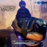 Shin Megami Tensei V Daily Demon Vol. 106: Zouchouten