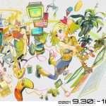 Sega / Atlus Tokyo Game Show 2021 Live Stream Segment Announced for October 1st