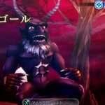 Shin Megami Tensei V Daily Demon Vol. 149: Belphegor, Demon Designer Comments on Hydra