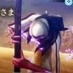 Shin Megami Tensei V Daily Demon Vol. 169: Mishaguji