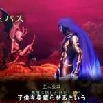Shin Megami Tensei V Daily Demon Vol. 163: Incubus