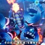 Shin Megami Tensei V Daily Demon Vol. 161: Mada