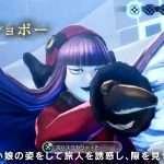Shin Megami Tensei V Daily Demon Vol. 168: Moh Shuvuu