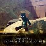 Shin Megami Tensei V Daily Demon Vol. 167: Mokoi