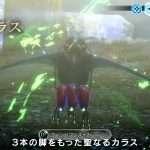 Shin Megami Tensei V Daily Demon Vol. 160: Yatagarasu