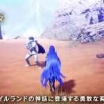 Shin Megami Tensei V Daily Demon Vol. 154: Setanta